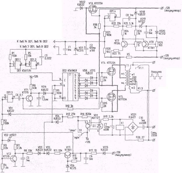 Схема электрическая принципиальная индуктивный преобразователь для автомобильного стробоскопа.